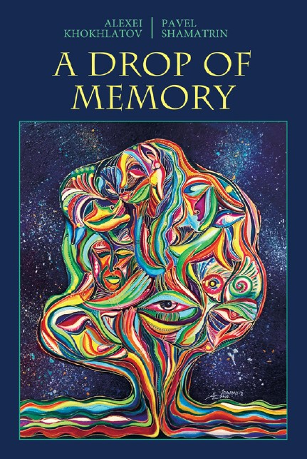 A Drop Of Memory cover (front)